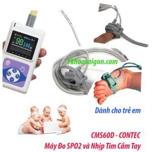spo2 CMS60D